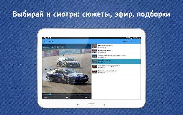 Украинское Видео Или Онлайн