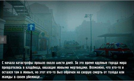 Zombie Apocalypse: The Quest