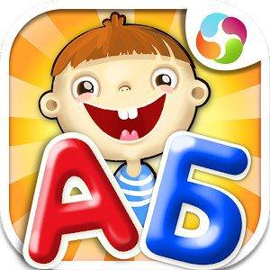 Азбука-алфавит для детей