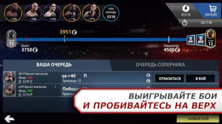 Apk sports ru