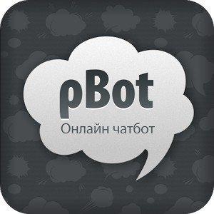 Чатбот roBot PRO