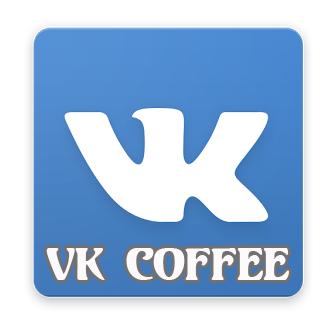 VK Coffee Lite