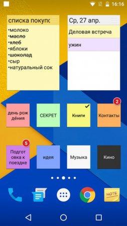 ColorNote блокнот заметки
