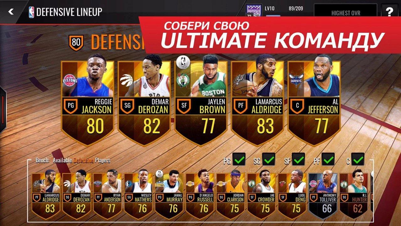 9b07a6c5 Скриншоты Видео. Скачать NBA LIVE Mobile Баскетбол на андроид бесплатно