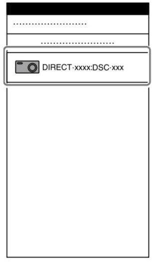 Подключение камеры к Андроид смартфону
