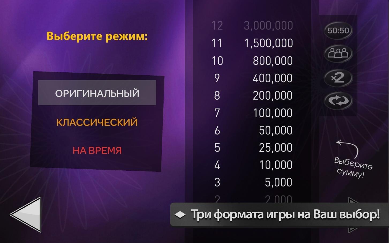 kazino ruletka nitro ru