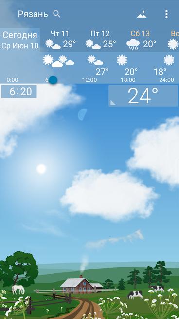 погода apk