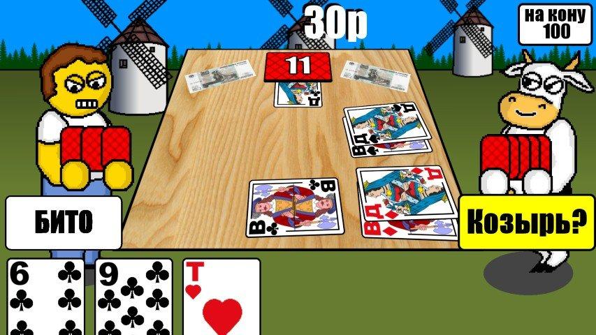 покерстарс на деньги apk